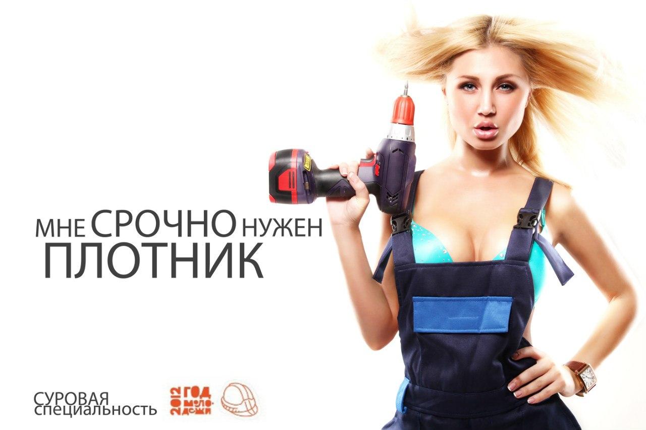 Проститутку на час срочно 15 фотография